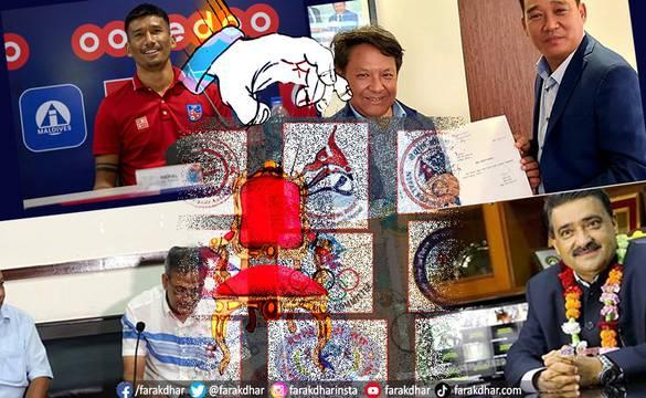 राजनीतिकहस्तक्षेप हावी हुँदा गिजोलियो नेपाली खेलकुद, युवापुस्ता पलायन हुने डर