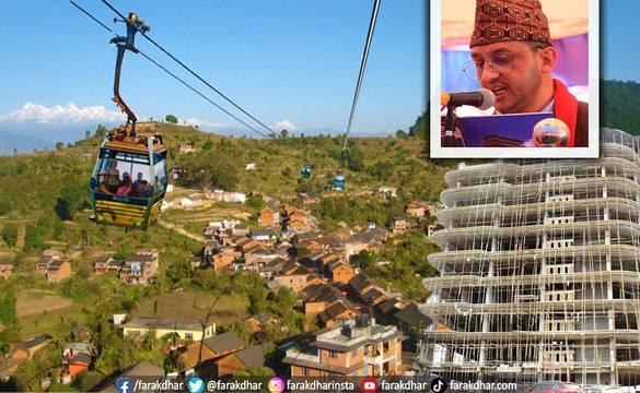 २ अर्ब १० करोड लगानीमा पर्यटन पूर्वाधारयुक्त बन्दीपुर केबलकार