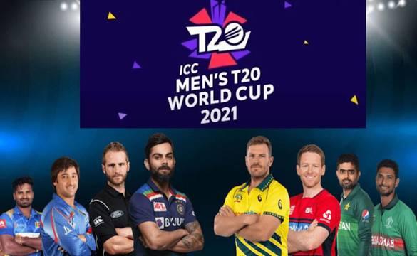 टि–२० विश्वकप आजबाट : पहिलो दिन दुई खेल हुँदै