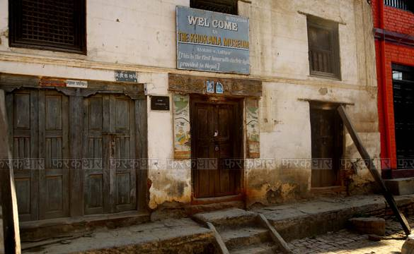 नेपालमा सबैभन्दा पहिला बिजुली बलेको घर जुन अहिले छ अन्धकार !