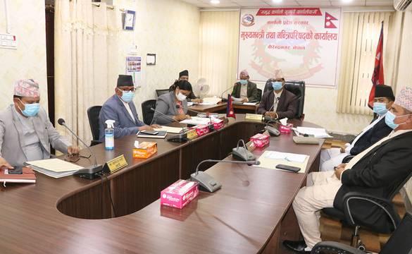 कर्णालीमा कोभिड रोग नियन्त्रण निर्देशक समिति गठन