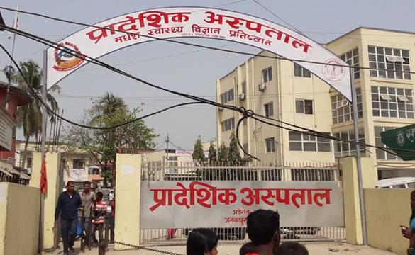 प्रादेशिक अस्पताल जनकपुरमा ८ वटा भेन्टिलेटर जडान हुँदै