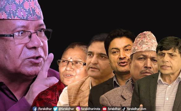 हिजाे एमालेमा माधवकुमार नेपाललाई 'उक्साएका' नेता आज उनीविरुद्ध के भन्दैछन् ?