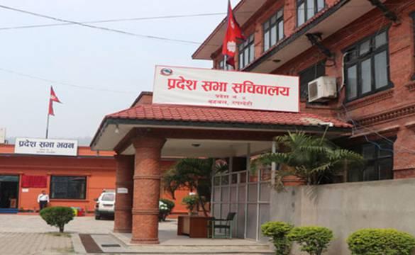 नयाँ बजेट ल्याउँदै लुम्बिनी सरकार