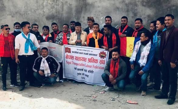 बसपार्कमा टुकोन आबद्ध नेपाल यातायात श्रमिक संघ गठन